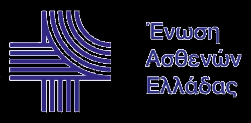 Ένωση Ασθενών Ελλάδος